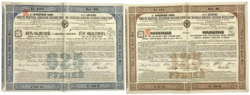 Tow. Drogi Żelaznej Iwangorodzko-Dąbrowski, Obligacje 1882-1888 r.(2szt)