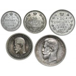 Rosja, Mikołaj II, od 10 do 50 kopiejek - zestaw (5szt)