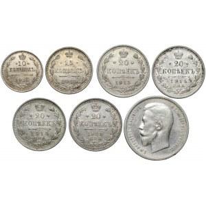 Rosja, Mikołaj II, od 10 do 50 kopiejek - zestaw (7szt)