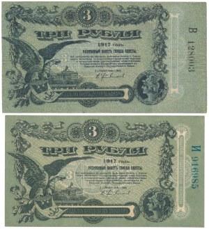 Ukraine, Odessa, 2x 3 Rubles 1917 (2pcs)
