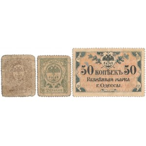 Ukraine, Odessa, 15, 20 & 50 Kopeks 1917 (3pcs)