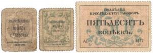 Ukraina, Odessa, 15, 20 i 50 Kopeks 1917 (3szt)
