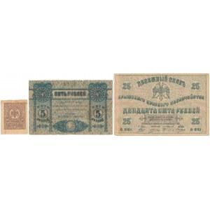 Ukraine, Crimea, 50 Kopeks, 5 i 25 Rubles (1918) - set of 3pcs