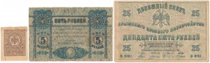 Ukraina, Krym, 50 Kopeks, 5 i 25 Rubles (1918) - zestaw (3szt)