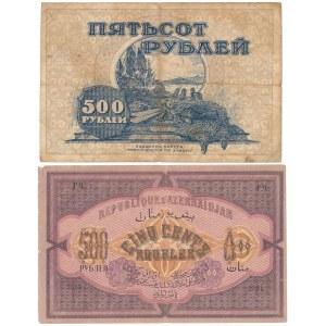 Azerbaijan, 2x 500 Rubles 1920 (2pcs)