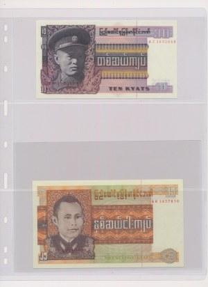 Bliski Wschód - mała kolekcja banknotów (31szt)