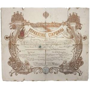 Urząd Starszych miasta Zgierza... 1894 r.