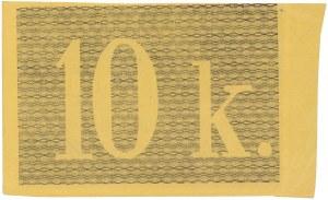 Stanków, Emeryk Hutten-Czapski, bon na 10 kopiejek (XIXw.)