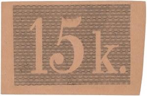 Stanków, Emeryk Hutten-Czapski, bon na 15 kopiejek (XIXw.)