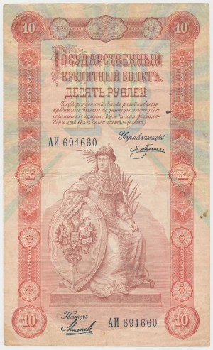 Rosja, 10 rubli 1898 - АИ - Pleske / Mikheev
