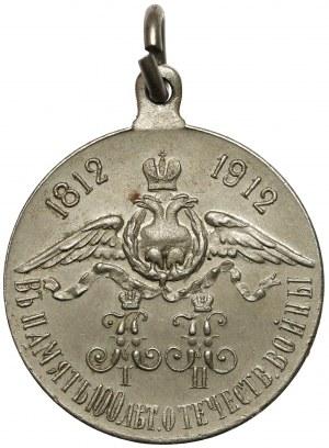 Rosja, Medal 1812-1912