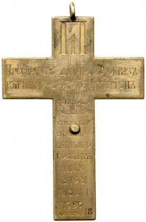 Rosja, Krzyż nagrodowy dla duchownych - XIX wiek