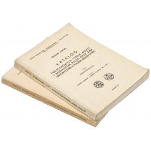Kopicki [wydanie I] - Tom 1 cz.1 i 2 - Średniowiecze (2szt)