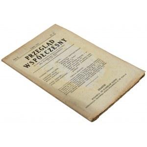Memoriał Mikołaja Kopernika o zasadach bicia monety (część II), Grażyński [Przegląd współczesny]