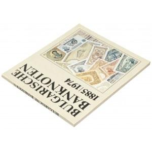 Bulgarian banknotes 1885/1974, Mischev