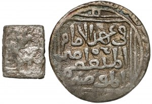 Indie, zestaw monet (2szt)