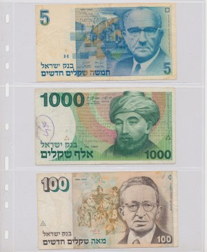 Izrael, zestaw banknotów (11szt)