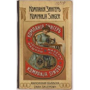 Kampanja Singer - maszyny do szycia. Książeczka gwarancyjna (serwisowa)