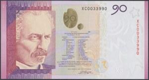 PWPW 90 Ignacy Jan Paderewski - w folderze emisyjnym