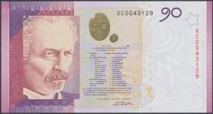 PWPW 90 Ignacy Jan Paderewski - w Człowiek i Dokumenty