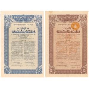 5% Konwersyjna Poż. Kolejowa 1926, Obligacja na 30 i 120 zł (2szt)