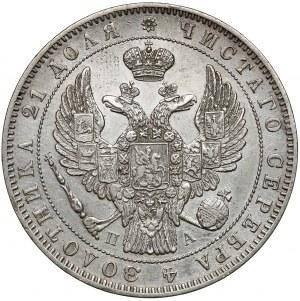 Rosja, Mikołaj I, Rubel 1846 ПА, Petersburg