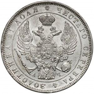 Rosja, Mikołaj I, Rubel 1843 AЧ, Petersburg