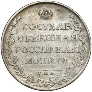 Rosja, Aleksander I, Rubel 1808 MK, Petersburg