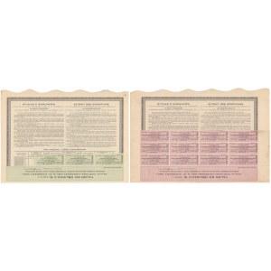 Warszawa VIII-ma Poż. Konwersyjna, Obligacje 1930 r. (2szt)