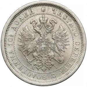 Rosja, Aleksander II, Połtina 1877 HI, Petersburg