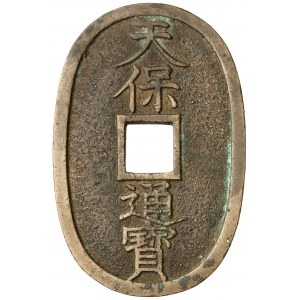 Japonia, 100 mon (Tempo Tsuho) 1835-1870