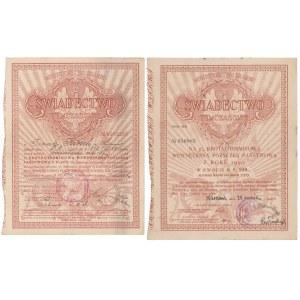 5% Poż. Krótkoterminowa 1920, Świadectwo tymczasowe 100 i 500 mkp (2szt)