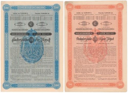 Kolej Galicyjska Karola Ludwika, ZAPIS DŁUGU (obligacje) 100 i 300 zł 1890 (2szt)