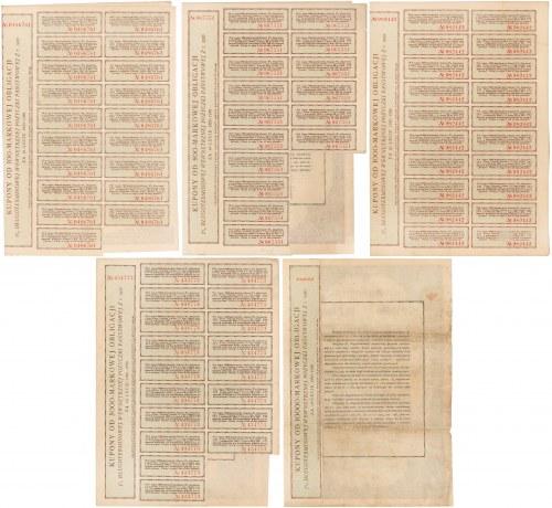 5% Poż. Długoterminowa 1920, Obligacje 100-10.000 mkp (5szt)