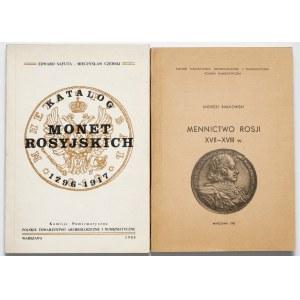 Mennictwo Rosji XVII-XVIII w. i Katalog monet rosyjskich 1796-1917, Białkowski, Safuta - Czerski (2szt)