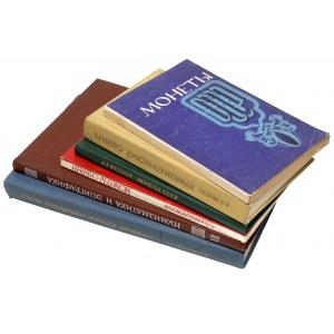 Zestaw - rosyjskojęzyczne książki numizmatyczne (6szt)
