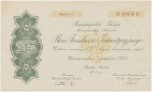 Bon Funduszu Inwestycyjnego, SERJA I, 25 zł 1933