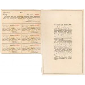 Książnica-Atlas, Em.1, 100 zł 1930
