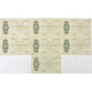 Bony Funduszu Inwestycyjnego, SERJA I i IX, 25 zł 1933 - zestaw (7szt)
