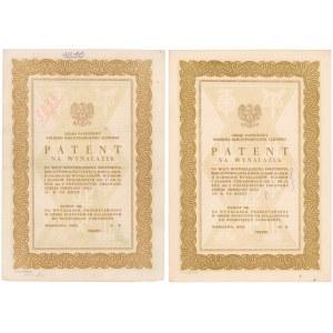 PWPW WZORY Patentów na Wynalazek - różne daty (typy), (2szt)
