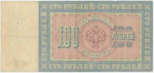Rosja, 100 rubli 1898 - КД - Konshin / Morozov