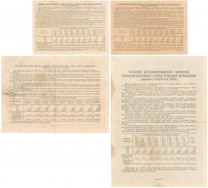 Rosja ZSRR - zestaw obligacji wojennych 10-100 rubli 1940 (4szt)