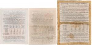 Rosja ZSRR - zestaw obligacji wojennych 2x 100 i 500 rubli 1944-45 (3szt)