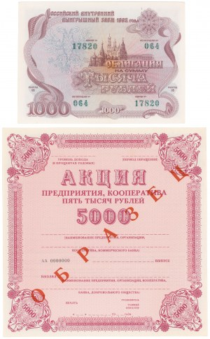 Rosja ZSRR - zestaw (2szt)