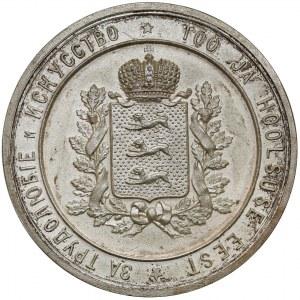 Estonia / Rosja, Medal Stowarzyszenia Rolników JAAGUPI