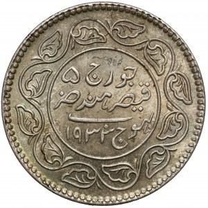 Indie, 2½ Kori 1933 - George V [Khengarji III]