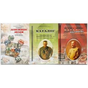 Katalogi banknotów rosyjskich (3szt)