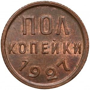 ZSRR, 1/2 kopiejki 1927 - piękne