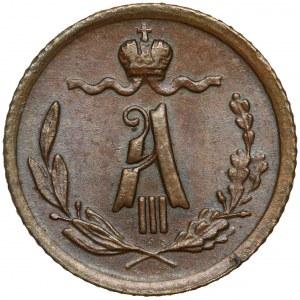 Aleksander III, 1/4 kopiejki 1891