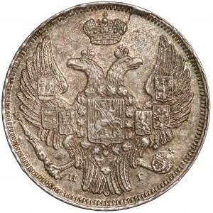 15 kopiejek = 1 złoty 1836 HГ, Petersburg - PIĘKNA
